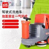 坦龙驾驶式洗地车T7,厂家直销工厂物业专用洗地机