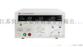 热学测试接地电阻测试仪校准