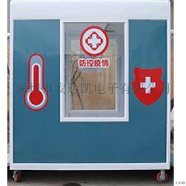 新余智能测温**设备方案 食品消毒剂雾化智能测温**设备