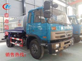 国六东风5吨绿化洒水车价格 湖南常德市哪里卖