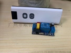 厂家直销智能无线照明摇控器