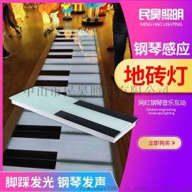 网红款led钢琴地砖灯 音乐互动感应地砖灯 脚踩感应地板钢琴