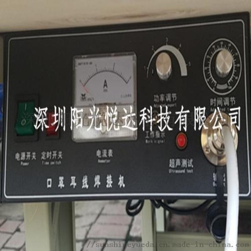 平面口罩自動焊耳機GB2626-2019