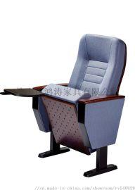 礼堂椅剧院椅报告厅椅会议椅排椅