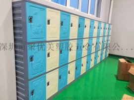唐塑ABS塑料更衣柜学校储物柜书包柜制造商
