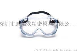 护目镜源头厂家资质齐全可出口一类资质