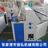 50機熱熔噴布生產機 熔噴無紡佈設備