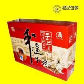 郑州医疗器械包装盒印刷 饮料礼品箱定做