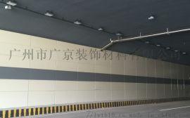 隧道用复合型墙体装饰建材搪瓷钢板幕墙板