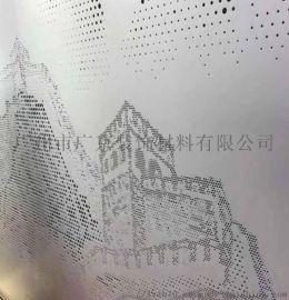 金属幕墙氟碳铝单板广东铝单板厂家定制异形雕花外墙板