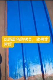 彩钢瓦水性防锈漆 金属屋面防锈材料厂家