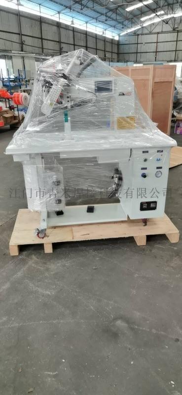 热风封口密封机 压胶机 过胶机 防护服贴条机