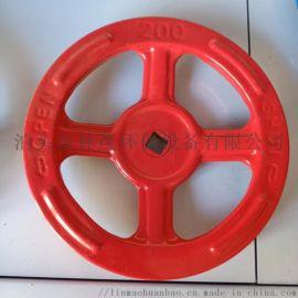 冲压手轮,焊接手轮,方孔手轮,圆孔手轮