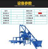 预制水泥小构件生产线/混凝土路面布料机自动化生产线