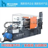 1600T铝/铜/锌合金全自动液压压铸机