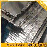 雲浮不鏽鋼扁鋼規格齊全,拉絲201不鏽鋼扁鋼