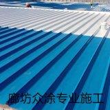 尚志 防腐彩钢翻新  水性漆 易施工