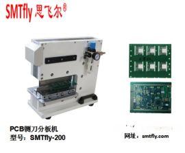 剪切式PCB铡刀分板机200深圳