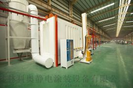 桂林科奥-全自动粉末喷涂生产线有效提高工作效率