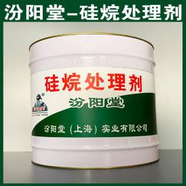 硅烷处理剂、良好的防水性、硅烷处理剂