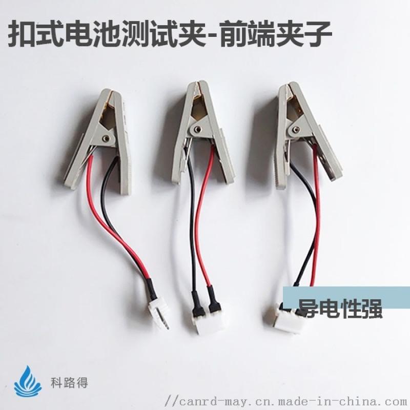 扣式电池纽扣电池测试夹 蓝电扣电  夹具电池测试仪