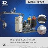 聚氨酯PU**房保温板设备