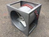 鋁合金材質水產品烘烤風機, 耐高溫風機