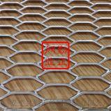 高級酒店裝飾網幕牆吊頂鋁板網鋼板網