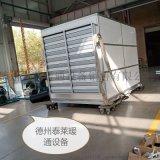 井口热风机组KRJ空气加热机组