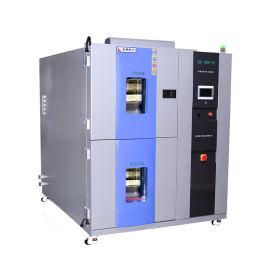 飞机电缆卡箍高低温冲击试验箱, 温度高低温冲击试验机