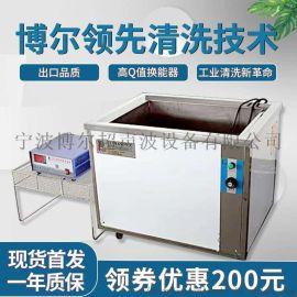 全系列单槽多槽清洗机全自动超声波清洗机