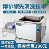 全系列單槽多槽清洗機全自動超聲波清洗機