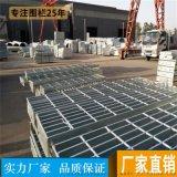 珠海钢格栅板 集水井沟盖板 防滑压焊平台板