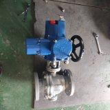 智能调节电动球阀Q941F-16铸钢电动球阀