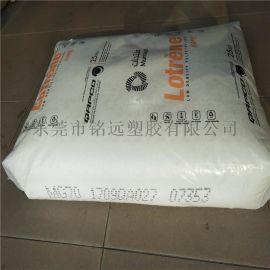 塑料LDPE 低密度聚乙烯 上海石化 N210