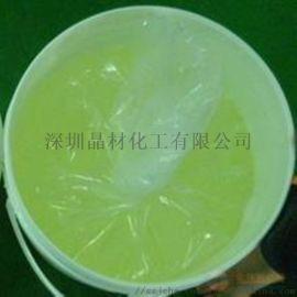 半透明膏状硅胶促进剂C-8B硅硫化剂