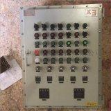 防爆配电箱300*400防爆控制箱接线盒空箱仪表箱照明动力开关柜