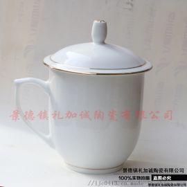 礼加诚供应LJCTC0-36手绘金边陶瓷会议办公茶杯工厂直销