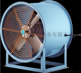 铝合金材质药材干燥箱风机, 热泵机组热风机