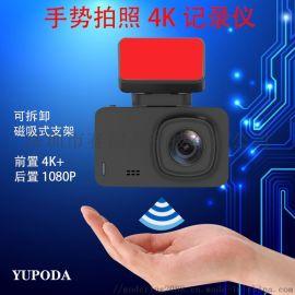 手势拍照4K行车记录仪