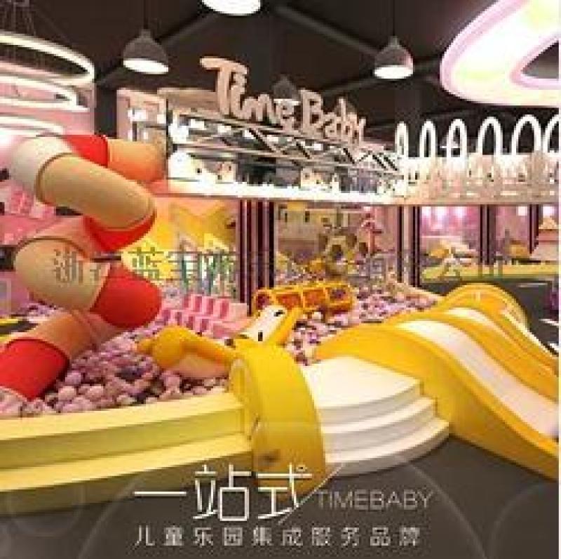 淘气堡大型室内儿童乐园幼儿园游乐场设备百万球池滑梯
