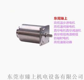 耐低温步进电机零下-60可加装反馈温度传感器