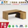 1.6米办公桌胶板桌简约主管桌 海邦1825款
