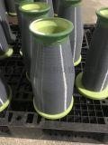 箱包网、波浪网布、格子网布用0.155 涤纶单丝