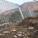 被動邊坡防護網 安裝被動防護網