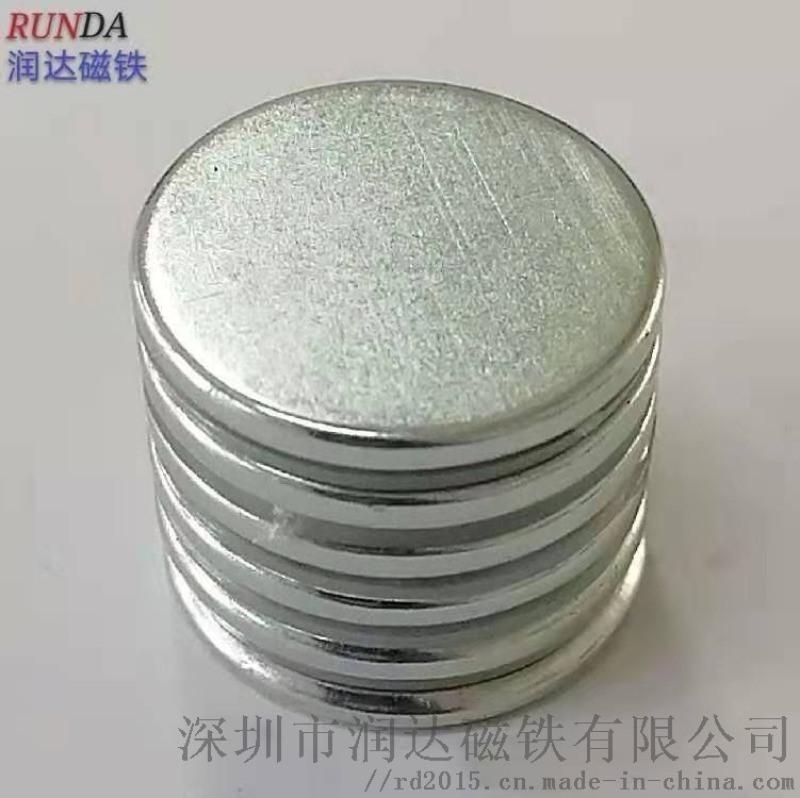 鍍鋅強力磁鐵/鍍鎳磁鐵加工/磁鐵廠家