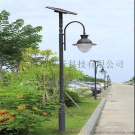 太阳能庭院灯 防水led花园别墅 超亮3米室外路灯