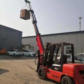 叉车行走吊车 7.5吨叉车飞臂吊参数