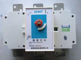 湘湖牌QYS1-GA/63A/4P双电源开关实物图片