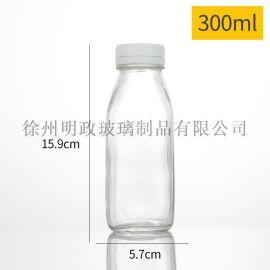 方形玻璃饮料瓶鲜奶瓶密封瓶果汁瓶奶茶瓶酸奶瓶